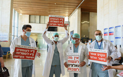 Ziv Medical center in Zefat Photo by: Ayal Margolin-JINIPIX