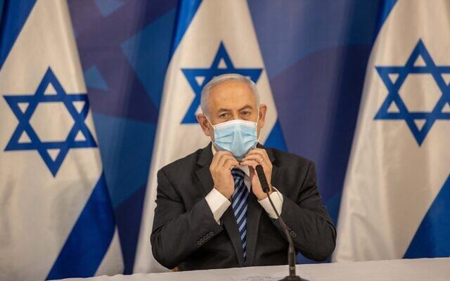Israeli Prime Minister Benjamin Netanyahu in a Covid-19 mask. Photo by: Tal Shahar, Yediot Ahronot, Pool Via JINIPIX