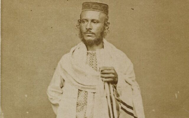 A Jewish man in Aden in 1870  (Wikipedia/ Source: http://www.qdl.qa/en/archive/81055/vdc_100023282096.0x000008 Author: Unknown author)