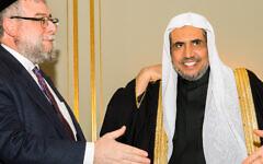 Chief Rabbi Pinchas Goldschmidt, president of the Conference of European Rabbis, and Shiekh Dr Mohammad bin Abdulkarim Al-Issa, secretary-general of the Muslim World League and president of Muslim Scholars Organisation.