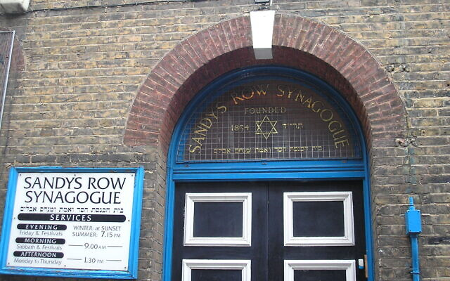 Sandys Row Synagogue (Credit: Deror avi https://commons.wikimedia.org/w/index.php?curid=4265609)
