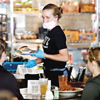 Waiting staff willbe covering up