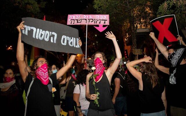 Israelis protest against Israeli prime minister Benjamin Netanyahu outside Prime Minister Netanyahu's official residence in Jerusalem on August 01, 2020. Photo by: JINIPIX