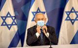 Israeli Prime Minister Benjamin Netanyahu ( Photo by: Tal Shahar, Yediot Ahronot, Pool Via JINIPIX)
