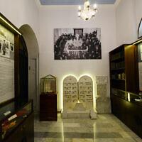 Thessaloniki's Jewish museum