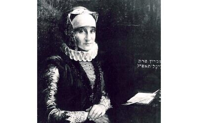 Bertha Pappenheim, a desdendant of Gilki Hamel, poses as her