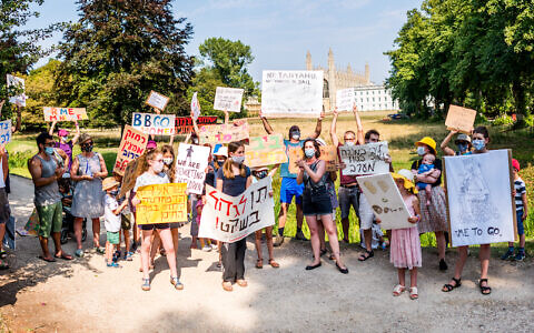 Israeli expats protest in Cambridge (Credit:  Jack Myhre)
