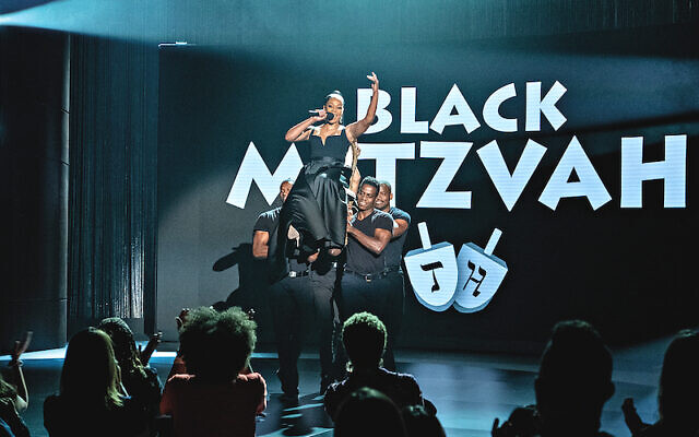 Tiffany Haddish's Black Mitzvah