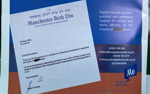 Letter sent by the Manchester Beth Din to Migdal Emunah's founder, Yehudis Goldsolbel