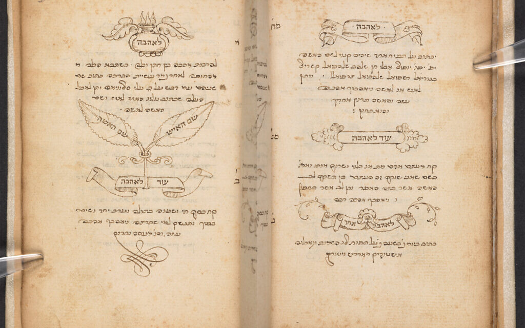A spell book containing 120 magical and medical recipes, Ancona 1535-1536 (Credit British Library Board)