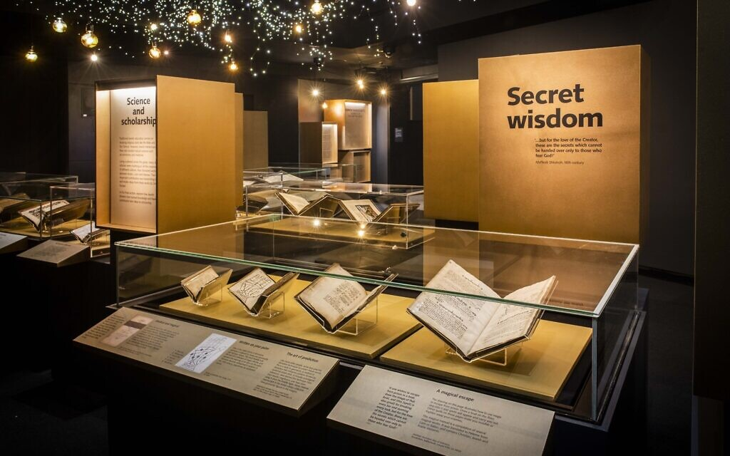 Hebrew Manuscripts: Journeys of the Written Word at the British Library (credit David Jensen)