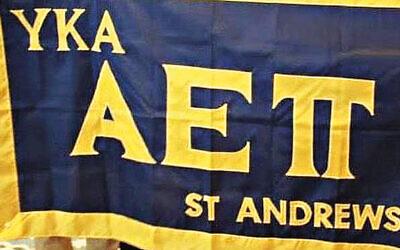 Flag of Alpha Epsilon Pi fraternity atthe University of St Andrews