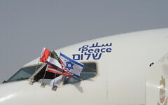 Israeli flag carrier El Al's flight LY971 after landing at the airport in Abu Dhabi, United Arab Emirates, 31 August 2020. The first-ever El Al flight from Israel to UAE LY971 from Ben Gurion Airport carried a delegation led on the US side by President Trump's son-in-law and White House advisor Jared Kushner. Photo by: Amos Ben Gershom-GPO Via JINIPIX