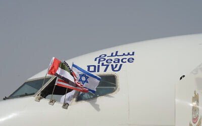 A handout photo made available by Israeli goverment press office shows Israeli flag carrier El Al's flight LY971 after landing at the airport in Abu Dhabi, United Arab Emirates, 31 August 2020. The first-ever El Al flight from Israel to UAE LY971 from Ben Gurion Airport carried a delegation led on the US side by President Trump's son-in-law and White House advisor Jared Kushner. Photo by: Amos Ben Gershom-GPO Via JINIPIX