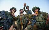 חיילי פלוגת המבצעית גדוד 931 של הנחל תופסים קו בגזרת 769 בגבול לבנוןסמל דניאל צפירהסמל עמית יהלומי סמל אוריה גאדי סמל יצחק חיון חוגגים את ראש השנה 14 ספטמבר 2020 צילום: אנצ׳ו גוש-ג׳יני