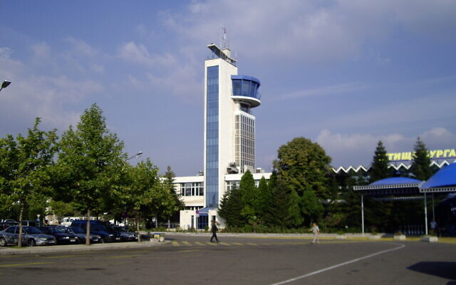 Burgas Airport control tower where the bombing took place (Wikipedia/ Author	Christian Rasmussen/ Attribution-ShareAlike 3.0 Unported (CC BY-SA 3.0))