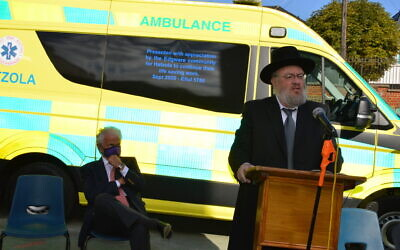 Rabbi S F Zimmerman, Av Beis Din of the Federation of Synagogues, with guest of honour Lord Michael Levy