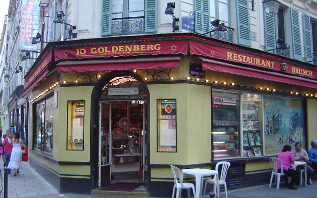 Jo Goldenberg restaurant Paris (Wikipedia/Copyright © 2005 David Monniaux/ Attribution-ShareAlike 3.0 Unported (CC BY-SA 3.0)  / https://creativecommons.org/licenses/by-sa/3.0/legalcode)