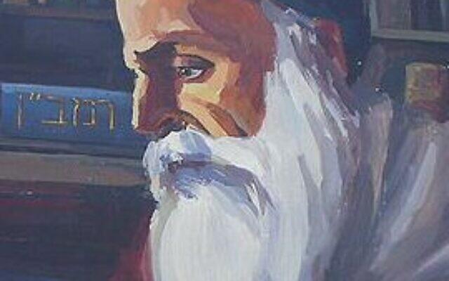 Painting of Rabbi Moses ben Nachman   (Wikipedia/AuthorChesdovi/ Attribution-ShareAlike 3.0 Unported (CC BY-SA 3.0))
