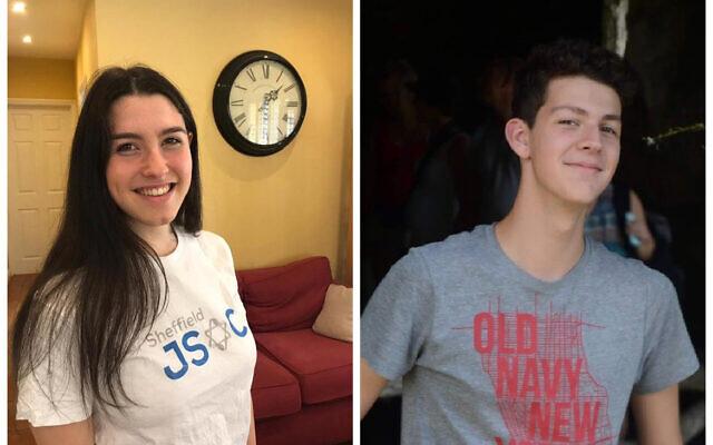 Students Eva Jacobs and Sam Kunin