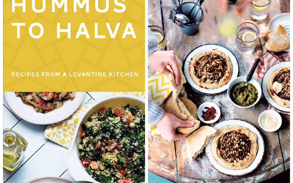 Extracted from Hummus To Halva: Recipes From A Levantine Kitchen by Ronen Givon and Christian Mouysset, published by Pavilion Books, priced £12.99 (hardback)