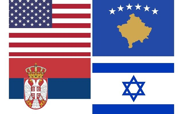 Flags of America, Kosovo, Serbia and Israel