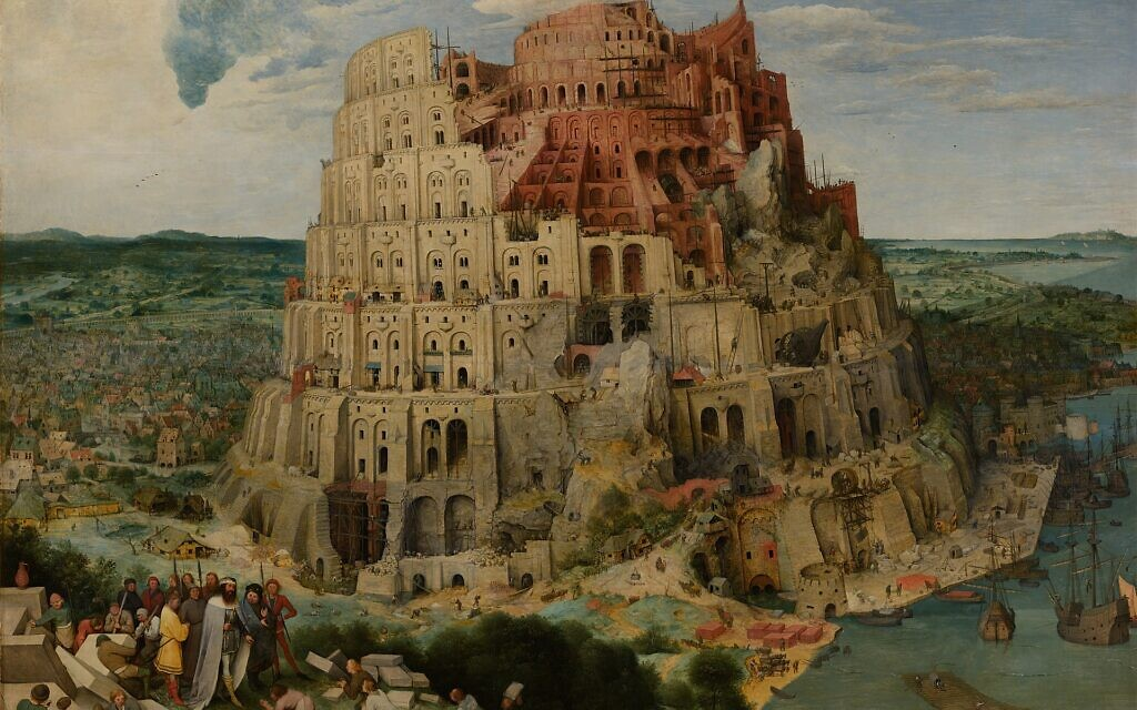 The Tower of Babel by Pieter Bruegel the Elder (Wikipedia/Collection Kunsthistorisches Museum/ Source/PhotographerbAGKOdJfvfAhYQ at Google Cultural Institute)