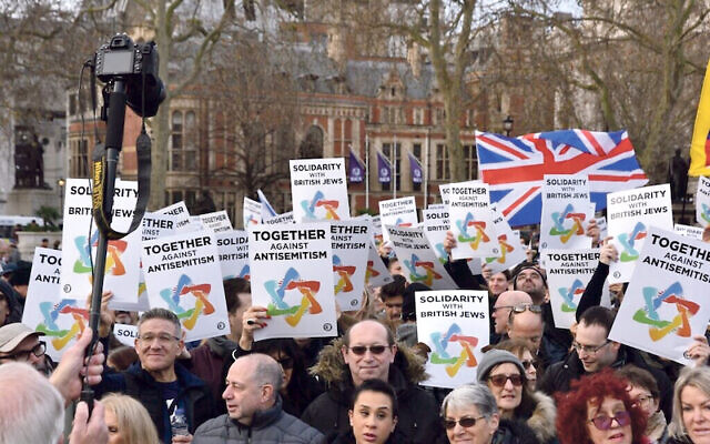 CAA rally against antisemitism