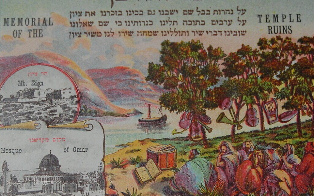 David Pearlman amassed an incredible collection of old postcards from the Holy Land spanning two centuries – and has now donated them all to the Jerusalem-based university