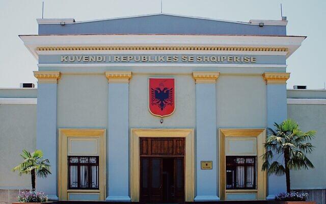 Albania's Parliament (Wikipedia/ AuthorKj1595 / Attribution-ShareAlike 4.0 International (CC BY-SA 4.0))