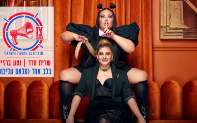 Screenshot from the promotional video, featuring Netta
