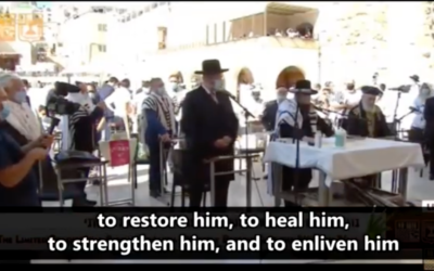 Screenshot from Youtube showing the prayer