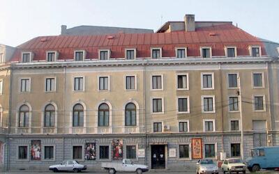 Jewish State Theatre
