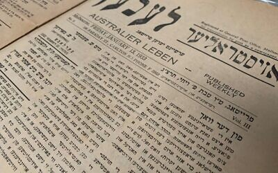 Yiddish Australian newspaper, Australia Leben, is one of the titles set to be digitised (Courtsey: National Library of Australia)