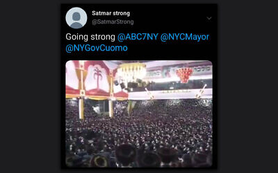 An anonymous Twitter account posted a video of a large Satmar wedding this week — but the wedding happened in 2006. (Screenshot from Twitter via JTA)