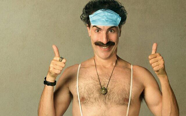 Borat 2!