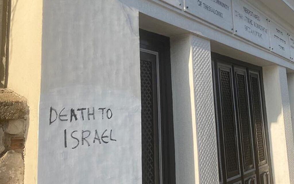 Two Greek cemeteries and a Shoah monument vandalised in apparent hate crimes