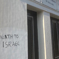 "The entrance to the Jewish cemetery of Thessaloniki, Greece bears the slogan ""death to Israel"" on Oct. 11, 2020. (Courtesy of the Jewish Community of Thessaloniki via JTA)"