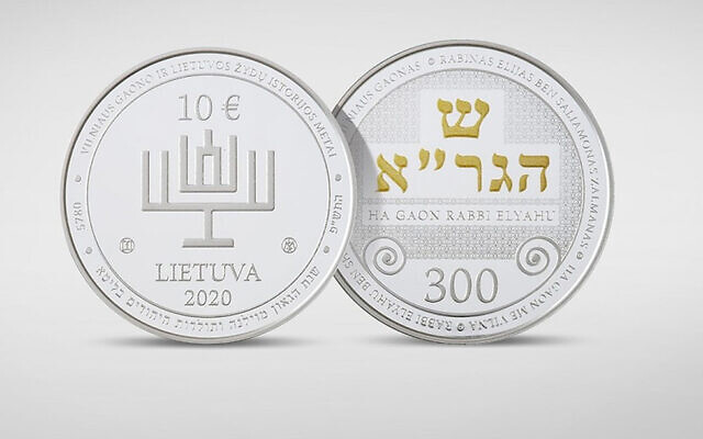 Both sides of a commemorative 10 euro coin celebrating the 300th birthday of the Vilna Gaon in Lithuania. (Courtesy of the Bank of Lithuania via JTA)