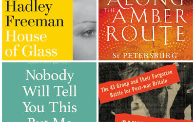Book covers for some of the nominated works