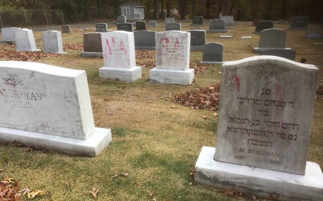 Vandalism at the  Ahavas Israel Jewish Cemetery Vandalism Photos (Credit Ed Miller/ADL)