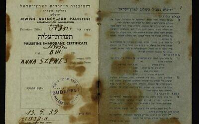 Hannah Senesh Immigrant Certificate, 1939