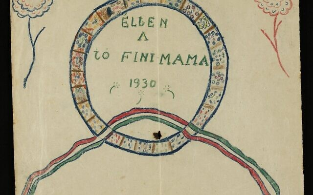 Hannah Senesh childhood drawing for grandmother with Hungarian flag, 1930