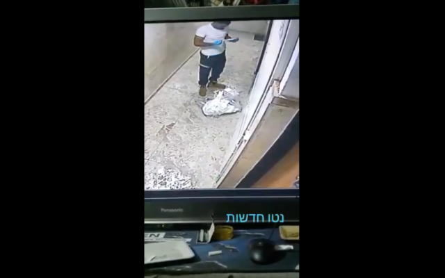 Screenshot from Kan News, showing the CCTV footage of the incident