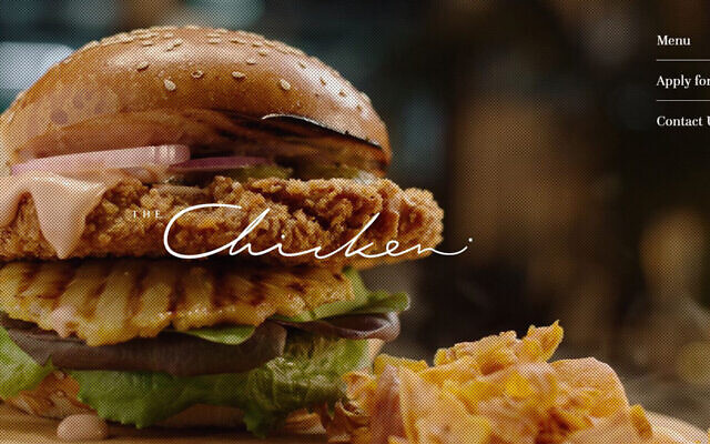 A chicken burger advertised on the website the The Chicken, a restaurant that serves lab-grown meat in Nes Tziona, Israel. (screenshot)