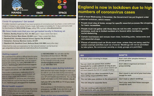 Leaflet delivered telling people they cannot go to shul