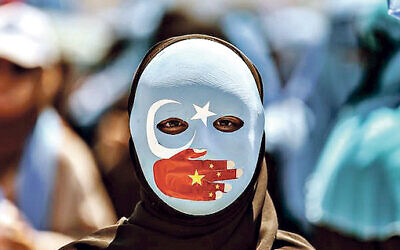 Protestors against discrimination of Uyghurs