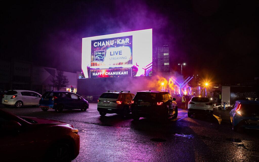 Chanu-car drive in! (Credit: James Shaw Photography)