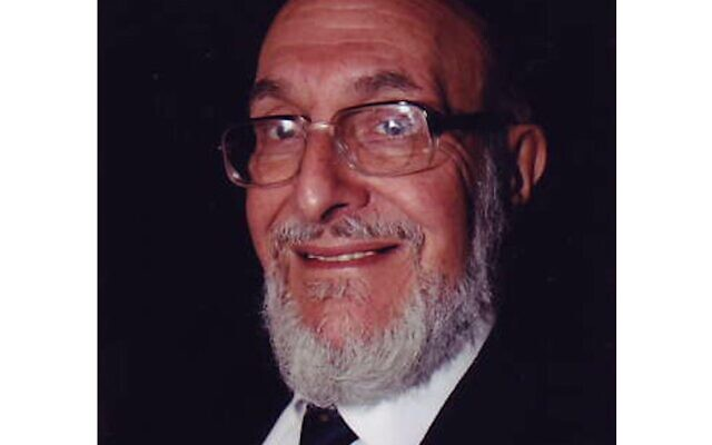 Rabbi Irving Jacobs (Credit: Neve Shalom Synagogue's website)