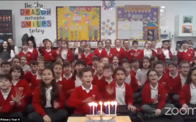 Screenshot of Yavneh Primary students in the video